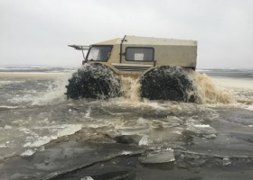 SHERP_ATV_ruso