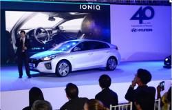 En Guayaquil se conocieron dos versiones del auto Ioniq